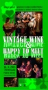 Vintage Wine & Happy To Meet, externí koncert SKS